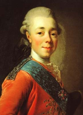 Peter III, grandson of Peter the Great, son of Duke Carl Friedrich of Holstein-Gottorp and Anna Petrovna, husband of Catherine the Great, father of Paul I, emperor of Russia, murdered at Ropsha