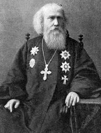 Father Ioann Yanyshev, priest of the Russian imperial family, confessor of Alexander III and Maria Fyodorovna, teacher of Alexandra Fyodorovna